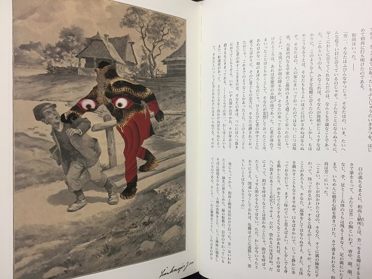 怪談 / ヤン・シュヴァンクマイエル(画) ラフカディオ・ハーン(著 ...