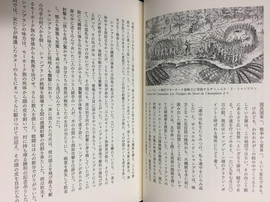 フェルメールの帽子: 作品から読み解くグローバル化の夜明け ...